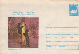 ROMANIA 1980: BEARS, CUBS, SWAN, BIRD, Unused Prepaid Cover 386/1980 - Registered Shipping! - Entiers Postaux