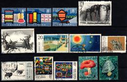 Cina, Lotto Francobolli Usati - Collections, Lots & Series