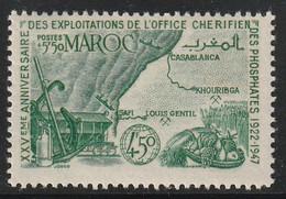 MAROC - N°245 ** (1947) - Ongebruikt