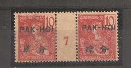 Chine _  Pakoi - 1 Millésimes_ (1907 ) N°21 - Unclassified