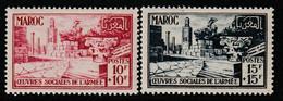 MAROC - N°294/5 ** (1950) - Ongebruikt