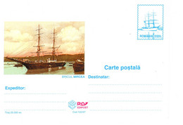 ROMANIA 1997: SAILING SHIP, Unused Prepaid Postal Card 122/1997 - Registered Shipping! - Entiers Postaux