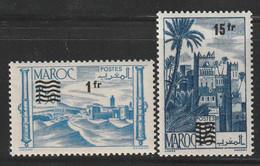 MAROC - N°327/8 ** (1954) - Nuovi