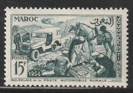 MAROC - N°330 ** (1954) - Ongebruikt
