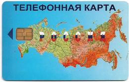 Russia - Kubanelectrosvyaz (Tuapse) - Map Of Russia, 1998, 120U, Used - Russia