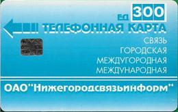 Russia - Nizhny Novgorod - Standard Cards - Blue (Reverse Text Russian-English), Chip Tarif 21, Glossy Reverse, 300U, Us - Russia