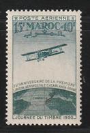 MAROC - Poste Aérienne N°74 ** (1950) - Luchtpost