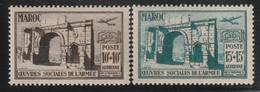 MAROC - Poste Aérienne N°79/80 ** (1950) - Luchtpost