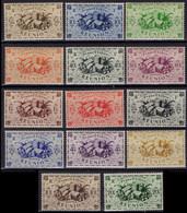 REUNION 233 à 246 ** MNH Série De Londres Complète De 14 Valeurs De 1943 - Nuovi