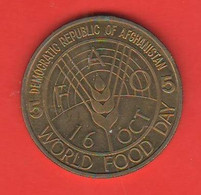 FAO Afganistan 5 Afganis 1981 World Food Day Afghans افغانان  SH 1360 Bronze Asian Coin - Afghanistan