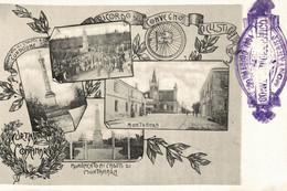 CPA - CURTATONE MONTANARA, 1904 - Ricordo Del Convegno Ciclistico - Commemorativa, Commémoration - NV - PU739 - Advertising
