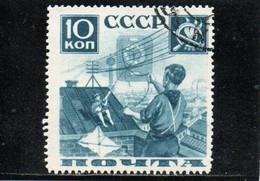 RUSSIE 1936 O DENT 14 - Oblitérés