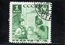 RUSSIE 1936 O DENT 11 - Oblitérés