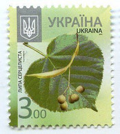 UKRAINE/UKRAINA 2015 MI.1216A** X 2015,Yvert 1054, Definitive Set, Flora. Trees, Leaves & Fruits - MNH - Ukraine