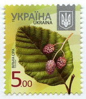 UKRAINE/UKRAINA 2015 MI.1218** X 2015,YVERT.1177**.. - Ukraine