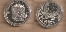 UCRANIA  5 Hryvnia 2013 Nesterov's Lop  UNC   Nickel Silver • 16.54 G • ⌀ 35 Mm - Ucrania