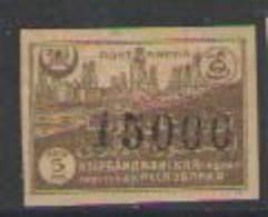 АЗЕРБАЙДЖАН  Michel  # 39 1922  MLH - Azerbaiján