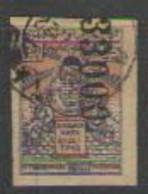 АЗЕРБАЙДЖАН  Michel  # 41 1922 - Azerbaiján