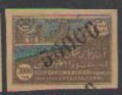 АЗЕРБАЙДЖАН  Michel  # 42 1922 MNH* - Azerbaiján