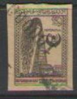 АЗЕРБАЙДЖАН  Michel  # 47 1922 - Azerbaiján