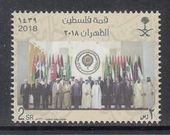2018 Saudi Arabia Arab League Summit On Palestine Flags Complete Set Of 1 MNH - Arabie Saoudite