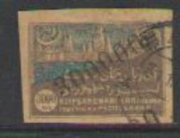 АЗЕРБАЙДЖАН  Michel  # 50 1922 - Azerbaiján