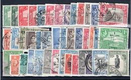 ADEN, Michel No.: Ex1-85 USED, Cat. Value: 84€ - Aden (1854-1963)
