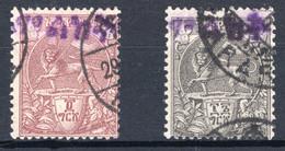 ÄTHIOPIEN, Michel No.: 5, 7V USED - Ethiopië