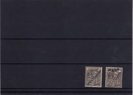 ÄTHIOPIEN, Michel No.: 17I-II MH, Cat. Value: 440€ - Ethiopië