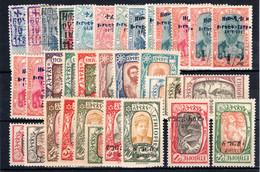 ÄTHIOPIEN, Michel No.: 47-50 MH, Cat. Value: 150€ - Ethiopië
