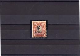 ARMENIEN, Michel No.: 73 MH, Cat. Value: 120€ - Zonder Classificatie