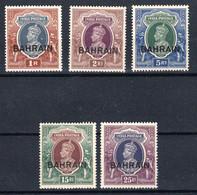 BAHRAIN-INSELN, Michel No.: 34-35 MNH, Cat. Value: 462€ - Bahrein (...-1965)