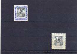 BARBADOS, Michel No.: 79b MH, Cat. Value: 1000€ - Barbados (...-1966)