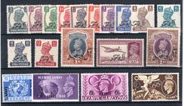 OMAN, Michel No.: 1-15 MNH, Cat. Value: 107€ - Oman