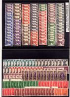 OMAN, Michel No.: 1-15 (11) MNH, Cat. Value: 807€ - Oman