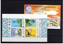 SINGAPUR, Michel No.: Bl.2 MNH, Cat. Value: 198€ - Singapur (1959-...)