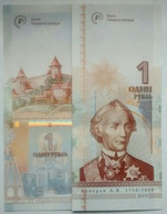 Transnistria - 1 Ruble 2019 UNC - 25 Years Of The Transnistrian Ruble Lemberg-Zp - Moldavie