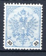 BOSNIEN UND HERZEGOWINA, Michel No.: 26c MNH, Cat. Value: 500€ - Sin Clasificación