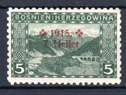 BOSNIEN UND HERZEGOWINA, Michel No.: 91B MNH, Cat. Value: 680€ - Sin Clasificación