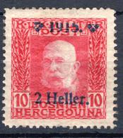 BOSNIEN UND HERZEGOWINA, Michel No.: 94F MNH - Sin Clasificación