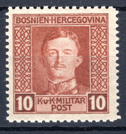 BOSNIEN UND HERZEGOWINA, Michel No.: 127D MNH, Cat. Value: 700€ - Sin Clasificación