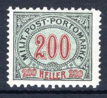 BOSNIEN UND HERZEGOWINA-PORTOMARKEN, Michel No.: P13G MNH, Cat. Value: 450€ - Sin Clasificación