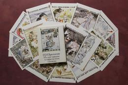 Vintage Full Set 16 USSR Russian Postcards Illustrations To Karelian Fairy Tales Dragon Baba Yaga North Witch Blacksmith - Fiabe, Racconti Popolari & Leggende