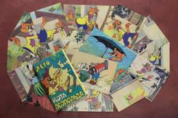 Soviet Full Set 15 Postcards 1984 Favorite Cartoon Cat LEOPOLD Summer. Harmful Mice. By NAZARUK - Fiabe, Racconti Popolari & Leggende