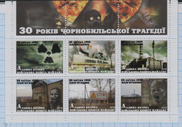 UKRAINE / Stamps / Maidan Post. Chernobyl Chornobyl 30 Years Of A Nuclear Accident. 2016 - Ukraine