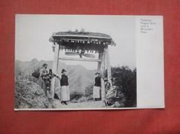 Thibetan Prayer Door Over A Mountain Pass       Ref  4985 - China
