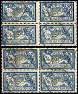 France - Yv.123 5fr Merson X8 (2 Blocs De 4) - Oblitérés B/TB - 1900-27 Merson