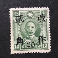 ◆◆◆CHINA 1943  Shensi (n20)   , PEKING Martyrs , Unwmkd , Sc #531 (n20)   ,  20c. On 13c  NEW  AB6738 - 1912-1949 Republic