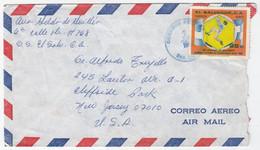 SVS14501 El Salvador 1982 Airmail Cover Bearing World Cup Preliminaries Addressed USA - El Salvador