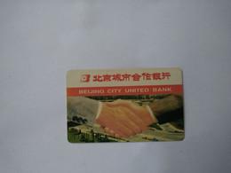 China, Gas Card, Beijing Liquefied Petroleum Gas Company, Beijing City United Bank, (1pcs) - Non Classificati